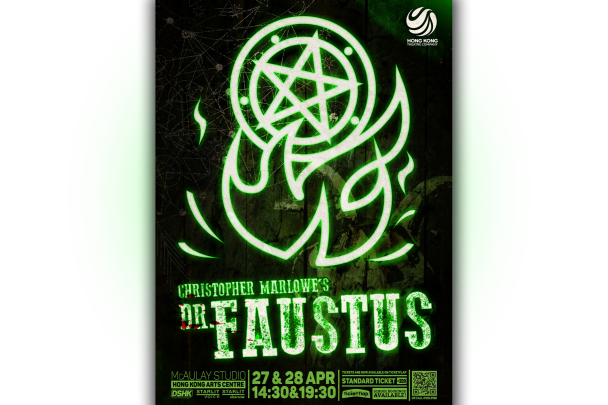Dr Faustus by Christopher Marlowe